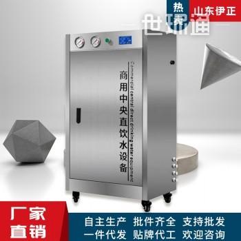 商务水处理设备,反渗透直饮净水机400G/800G/1200G/2400G
