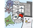 警惕!别让室内空气污染继续蚕食你的健康!