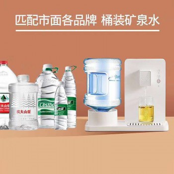 智能台式即热饮水机 免安装速热饮水机 开水机 纯净水机黄金搭档