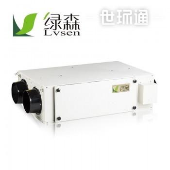 超静音高效净化中央全热交换器