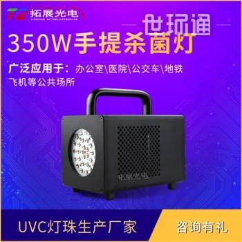 外贸UVC紫外线杀菌灯消毒灯 350w便携式手提UVCled医院高铁消毒灯