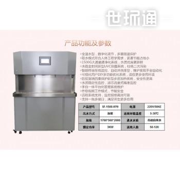 SF-1500-KY9型