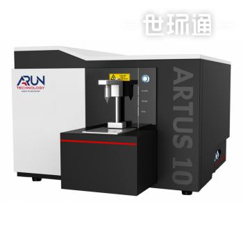 英国阿朗 ARTUS 10 进口光谱仪