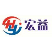 济南宏益环境科技有限公司