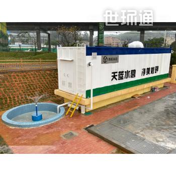 低耗能农村生活污水一体机