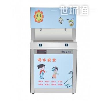 幼儿园饮水机