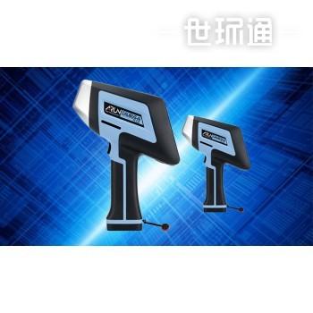 英国阿朗Calibus-AL系列手持式LIBS铝合金分析仪