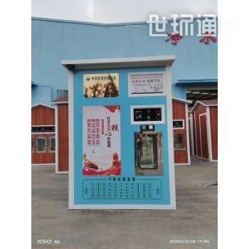 骏诺惠民饮水站