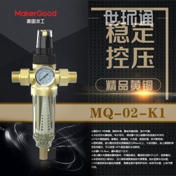 MQ-02-K1