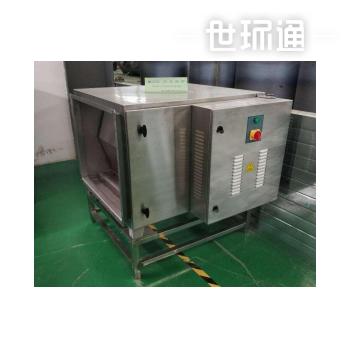 高压静电油烟设备
