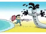 多人被刑拘!浙江通报数起干扰污水在线监测案例