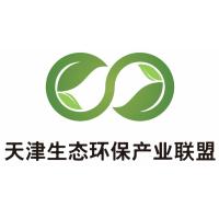 天津万象天成环保咨询服务有限公司