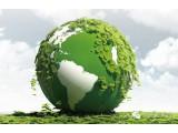 碳市场交易启动在即!生态环境部发文,可出手进行市场调节