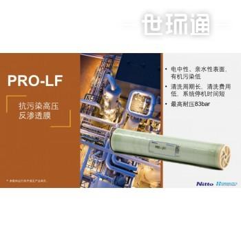 高压抗污染RO膜