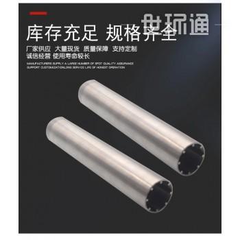 不锈钢绕丝筛管