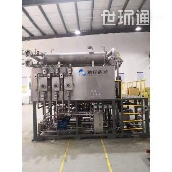NRS减压低温水分离设备