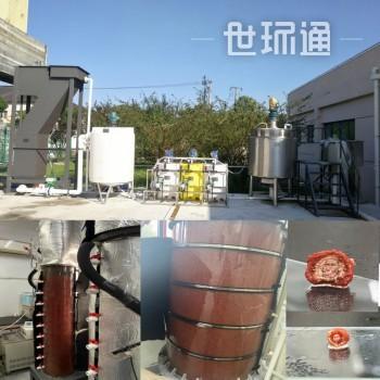 水务事业部·高效厌氧氨氧同步磷回收工艺