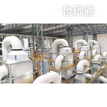 固废事业部·烟气处理系统