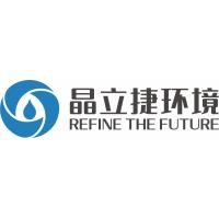 浙江晶立捷环境科技有限公司
