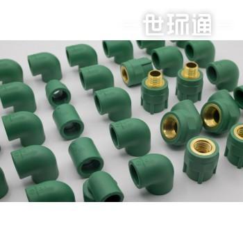 PPR供水管道系列产品