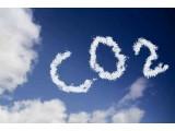 生态环境部印发《碳排放权交易管理规则(试行)》