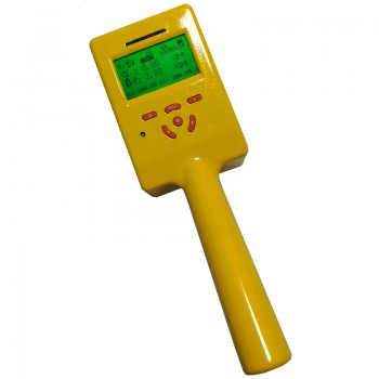 表面污染仪 CoMo50