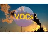 VOCs治理进入快车道 VOCs监测如何保驾护航