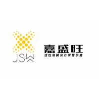 江苏嘉盛旺环境科技有限公司
