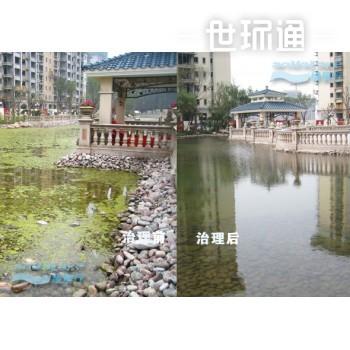 流域水环境综合治理