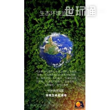 水废水、 环境空气废气、 土壤水系沉积物、 固体废物、 生物、 噪声、 振动、 电离辐射、 油气回收