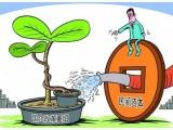 固废处理领域又迎利好新政 助力产业加速发展
