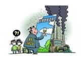 """""""十四五""""需求升级,环境监测企业应如何临机制胜(下)"""