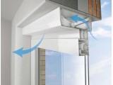 关于住建部《窗式新风系统应用技术导则(征求意见稿)》公开征求意见的通知