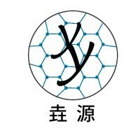 明光市垚源环保科技有限公司