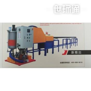 PPR保温管一步成型设备