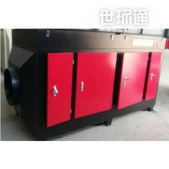 UV光氧催化废气净化器