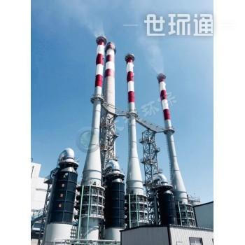 钢渣法脱硫及副产物综合利用技术