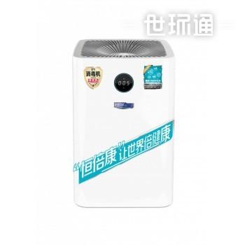 恒倍康Y450空气消毒机