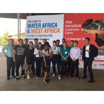 山西国际水展—水处理技术设备及环保展