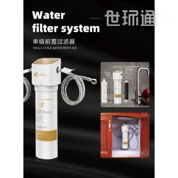 可换芯卡接式净水器