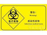 湖北省区城管局规范危险废物管理 助推无废城市建设