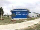 雄安新区首个净水厂工程进入设备调试阶段