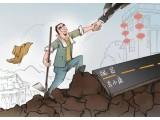 四川印发《四川省危险废物集中收集贮存试点工作方案》