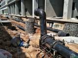 市政工程中给排水管线适应性技术研究