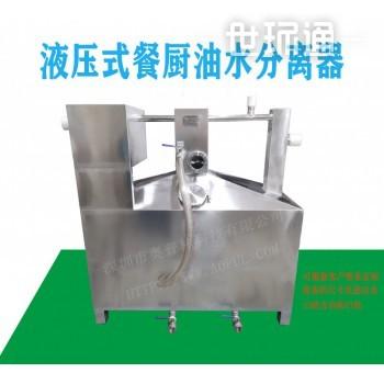 餐厨液压式自动隔油设备 深圳厂家直销 隔油池 包邮到家