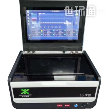 便携式BOD-Q水质测定仪