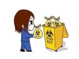 中国加强医疗废物处置 保障重大疫情期间应急处置能力