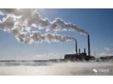 碳中和:围绕碳产业链的产业运营