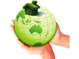 建筑环保论文范文:绿色建筑给排水设计中水浪费问题与应对措施