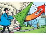 中国绿色低碳发展成果显著体现大国担当
